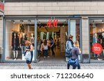 dusseldorf  germany   july 28 ... | Shutterstock . vector #712206640
