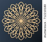 laser cutting mandala. golden... | Shutterstock .eps vector #712210180