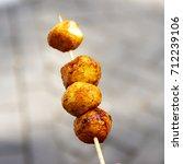 fish ball | Shutterstock . vector #712239106