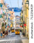 lisbon  portugal   august 26 ... | Shutterstock . vector #712256929