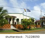 Small photo of Alcadia mayor's office government building Big Corn Island Nicaragua Central America with tropical palm tree plants