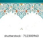 raster version. vintage decor ... | Shutterstock . vector #712300963