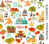 china seamless vector pattern... | Shutterstock .eps vector #712309870