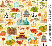 abstract china seamless vector... | Shutterstock .eps vector #712310470