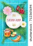 shana tova text on hebrew  ... | Shutterstock .eps vector #712365694