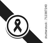 black ribbon bottom left corner | Shutterstock .eps vector #712387240