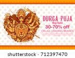 illustration of goddess durga... | Shutterstock .eps vector #712397470