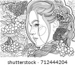 vector   beautiful girl profile ... | Shutterstock .eps vector #712444204