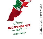 banner or poster of lebanon... | Shutterstock .eps vector #712478686