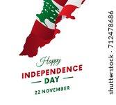 banner or poster of lebanon... | Shutterstock .eps vector #712478686