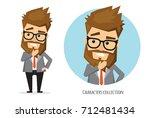 the businessman is pensive ... | Shutterstock .eps vector #712481434