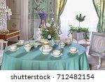 vranov nad dyji. czech republic ... | Shutterstock . vector #712482154
