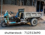 Tractor In A Chinese Village