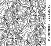 seamless floral pattern doodle...   Shutterstock . vector #712515760
