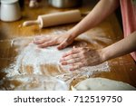 making dumplings  | Shutterstock . vector #712519750
