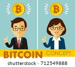 cryptocurrency concept with... | Shutterstock .eps vector #712549888