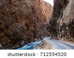 road in canyon in peru | Shutterstock . vector #712554520