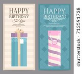 set of two birthday card with... | Shutterstock .eps vector #712591738