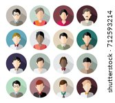 16 avatars. only men heads in... | Shutterstock .eps vector #712593214