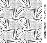 monochrome seamless pattern... | Shutterstock . vector #712593748