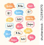 trendy color speech bubbles set ... | Shutterstock .eps vector #712593970