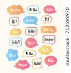 trendy color speech bubbles set ... | Shutterstock .eps vector #712593970