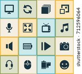 music icons set. collection of... | Shutterstock .eps vector #712596064