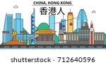 China  Hong Kong. City Skyline  ...