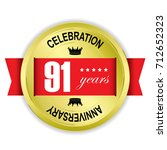 91 years anniversary gold badge ... | Shutterstock . vector #712652323