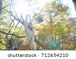 smiling asian woman | Shutterstock . vector #712654210