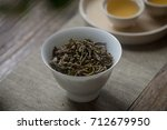 china tea | Shutterstock . vector #712679950