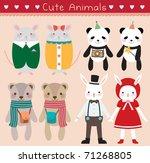 Stock vector set of cute animals vector illustration 71268805