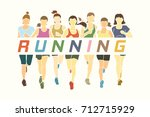 marathon runners  group of... | Shutterstock .eps vector #712715929