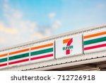 nakhon ratchasima  thailand  ...   Shutterstock . vector #712726918