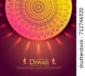 beautiful diwali celebration... | Shutterstock .eps vector #712746520