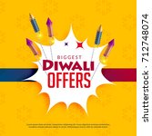 diwali sale yellow background... | Shutterstock .eps vector #712748074