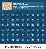big icon set vector | Shutterstock .eps vector #712750720