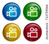 video camera multi color...