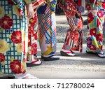 kimono japanese dress tradition ... | Shutterstock . vector #712780024