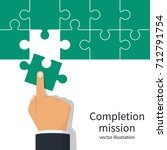 completion mission concept.... | Shutterstock .eps vector #712791754