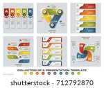 collection of 6 design colorful ... | Shutterstock .eps vector #712792870