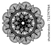 mandalas for coloring book.... | Shutterstock .eps vector #712797964
