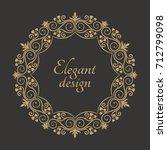 circular arabic pattern. round... | Shutterstock .eps vector #712799098