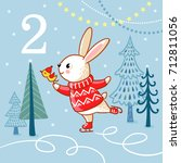 vector christmas advent... | Shutterstock .eps vector #712811056
