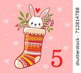 vector christmas advent... | Shutterstock .eps vector #712814788