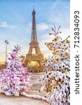 eiffel tower is the main... | Shutterstock . vector #712834093