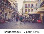 tangier  morocco   july 29 ... | Shutterstock . vector #712844248