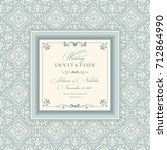 wedding invitation cards... | Shutterstock .eps vector #712864990