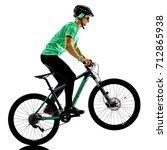 one caucasian man practicing... | Shutterstock . vector #712865938