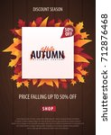 autumn background with leaves... | Shutterstock .eps vector #712876468